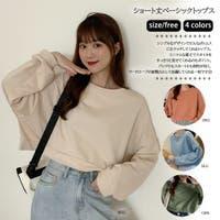 G&L Style | XB000008911