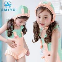 Amiyo(アミヨ)の水着/ワンピース水着