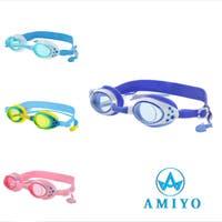 Amiyo(アミヨ)の水着/その他水着