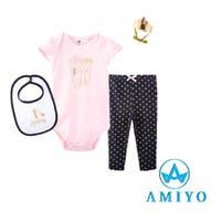 Amiyo(アミヨ)のパンツ・ズボン/オールインワン・つなぎ