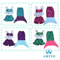Amiyo | XB000008363