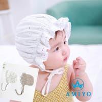 Amiyo(アミヨ)のベビー/お出かけ用品(抱っこひも・チャイルドシート)