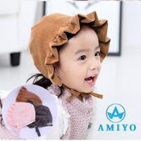 Amiyo | XB000009104