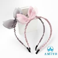 Amiyo(アミヨ)のヘアアクセサリー/カチューシャ