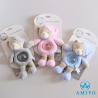 Amiyo   XB000008885