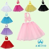 Amiyo(アミヨ)のベビー/セレモニー