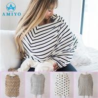 Amiyo(アミヨ)のマタニティ/授乳ケープ・授乳服