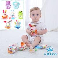 Amiyo | XB000008418