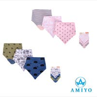 Amiyo | XB000008875