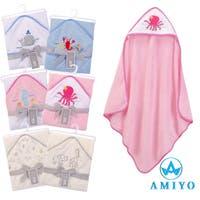 Amiyo(アミヨ)のベビー/おくるみ