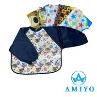 Amiyo(アミヨ)のベビー/スタイ・よだれかけ