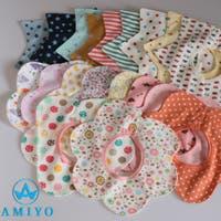 Amiyo | XB000008845