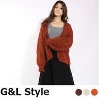 G&L Style(ジーアンドエルスタイル)のトップス/カーディガン
