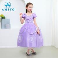 Amiyo | XB000008889