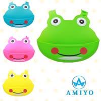 Amiyo | XB000008404