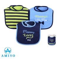 Amiyo | XB000008872