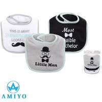 Amiyo | XB000008871