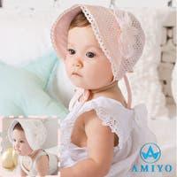 Amiyo | XB000008816