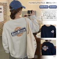 G&L Style | XB000008906