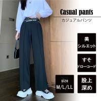 G&L Style(ジーアンドエルスタイル)のパンツ・ズボン/パンツ・ズボン全般