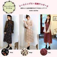 G&L Style | XB000008372