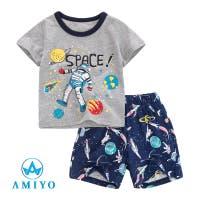 Amiyo | XB000008502