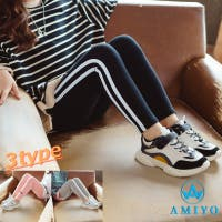 Amiyo | XB000008643