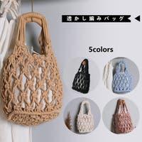 G&L Style(ジーアンドエルスタイル)のバッグ・鞄/カゴバッグ
