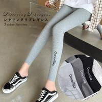 G&L Style(ジーアンドエルスタイル)のパンツ・ズボン/レギンス