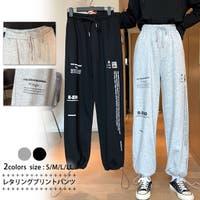 G&L Style | XB000008631