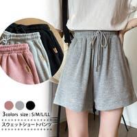 G&L Style | XB000008630
