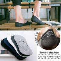 G&L Style(ジーアンドエルスタイル)のインナー・下着/靴下・ソックス
