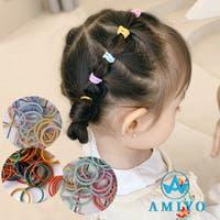 Amiyo | XB000008702