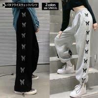 G&L Style | XB000008690