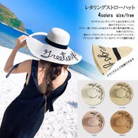 G&L Style(ジーアンドエルスタイル)の帽子/麦わら帽子・ストローハット・カンカン帽