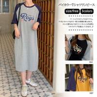 G&L Style | XB000008864