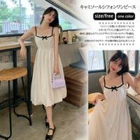 G&L Style | XB000008891