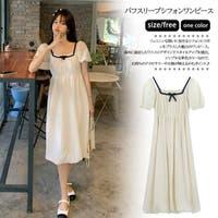 G&L Style | XB000008892