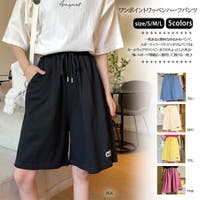 G&L Style | XB000008890