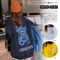 G&L Style | XB000008904