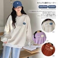 G&L Style | XB000008933