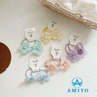 Amiyo | XB000008965