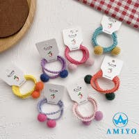 Amiyo | XB000008964