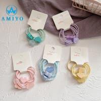 Amiyo | XB000009063