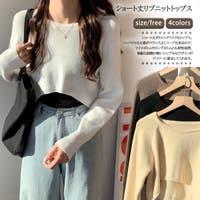 G&L Style(ジーアンドエルスタイル)のトップス/ニット・セーター