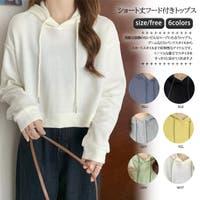 G&L Style | XB000008959
