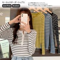G&L Style | XB000008957