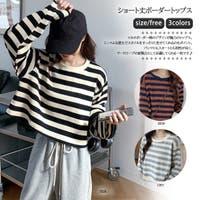 G&L Style | XB000008968
