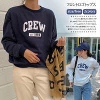 G&L Style | XB000008973