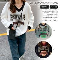 G&L Style | XB000008976
